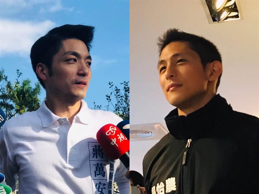 國民黨立委蔣萬安(左)擊敗民進黨立委候選人吳怡農(右)。(張穎齊攝)