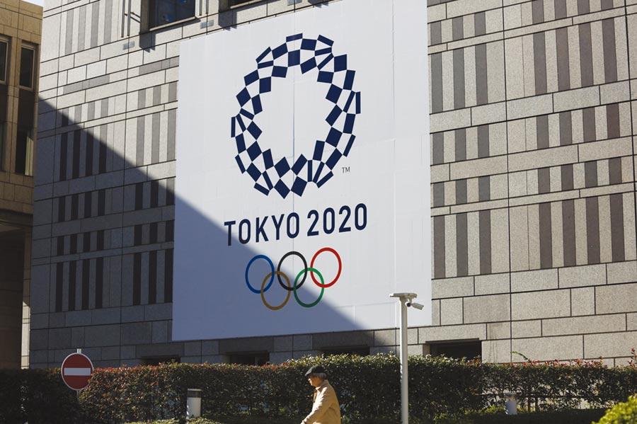 東京夏季奧運題材產生不少想像空間,日本可從中得到不少商機。圖/美聯社