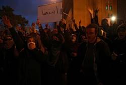 伊朗隱瞞誤射客機 自家民眾憤怒抗議