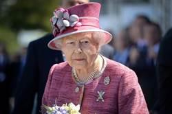 英國女王召開皇室緊急會議 希望梅根參與視訊