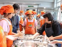 國中小生寒假職業探索 共提供2500名額