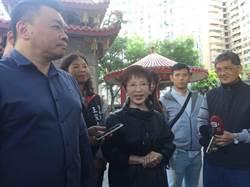洪秀柱再批吳敦義 轟民進黨贏選舉恐輸未來