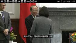 蔡英文接見大橋光夫 盼台日關係更上層樓