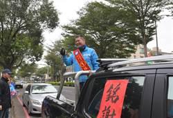 選舉大敗 林為洲提「國民黨三大亂」