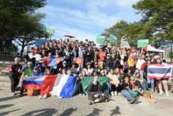 30個國家師生變裝大遊行  傳遞八卦山生態之美