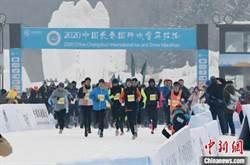 中外跑步愛好者長春挑戰冰雪馬拉松