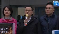 羅智強號召「+1」救亡圖存 黨高層打掉重練