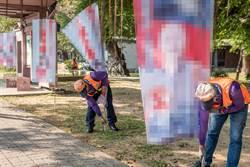 選舉過後 台南清出6000件競選旗幟與布條
