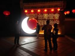 2020台灣燈會  中市文化館舍與觀光工廠點亮造型燈