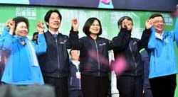 旺報社評》蔡勝選後美國兩個政治訊號
