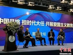 《中國品格》銷量破百萬冊 大陸百萬中小學生使用