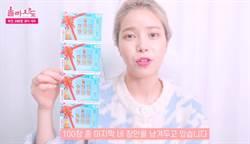 韓星也瘋刮刮樂!她一次買200張結果出爐笑翻了
