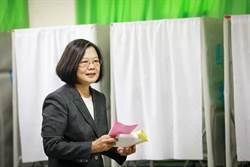 蔡英文:勇敢自信的決定 讓世界看見台灣人的聲音