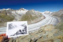 搶救阿爾卑斯山冰河