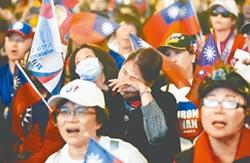 敗選原因4 美學者諷韓 澳洲搞出假共諜案西方圍堵陸 我大選成國際選戰