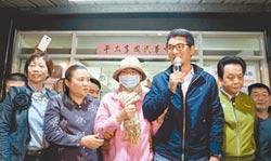 雲縣第二選區 藍綠差距懸殊年輕票力挺劉建國壓倒性勝出