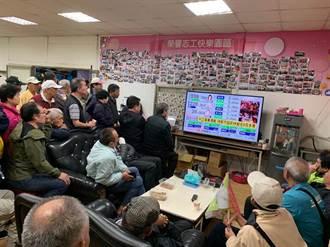 新北第十選區 民進黨吳琪銘自行宣布當選