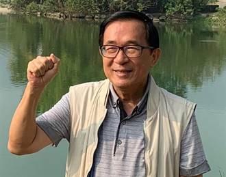 一邊一國潰敗...阿扁宣布:退出台灣政壇!
