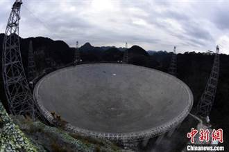 世界最大單口徑射電望遠鏡「中國天眼」正式開放運行