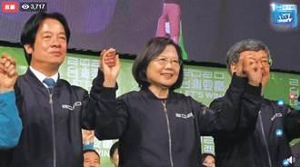 回應台灣大選 陸官媒新華社三點分析