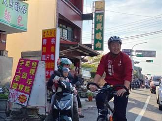 勝選騎腳踏車謝票    陳柏惟:放慢腳步、低調