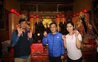 女子路跑與霞海城隍廟合作 運動也能求姻緣