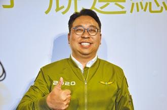 桃園第二選區黑馬突圍 民進黨黃世杰打敗藍將吳志揚