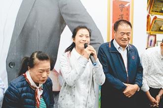 彰化4個選區 女力出頭天黑馬陳秀寶 打破鐵藍區