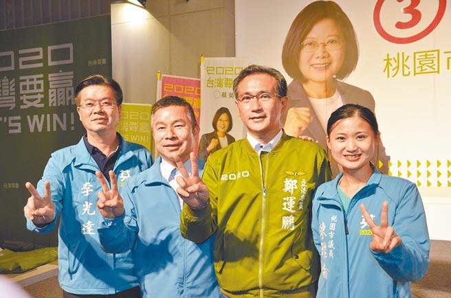 民進黨立委當選人鄭運鵬(右二)呼籲,12日開始互相理解的新時代。(賴佑維攝)