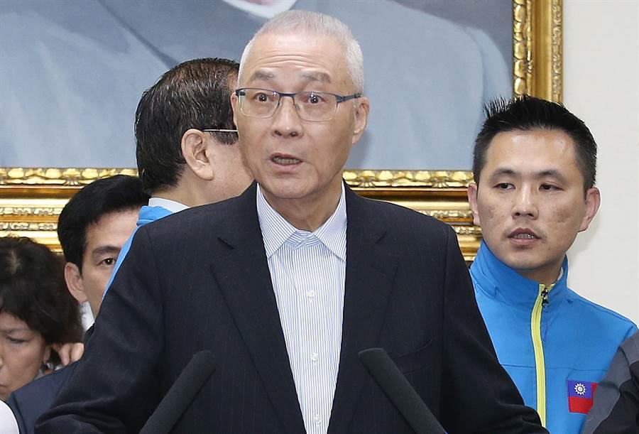 2020年大选国民党惨败,国民党主席吴敦义表示他将率副主席、一级主管以上向中常会请求允许总辞负起败选责任。(资料照,姚志平摄)