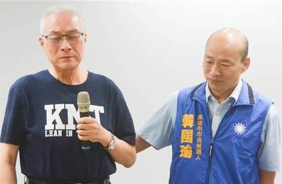 國民黨黨主席吳敦義、國民黨總統落選人、高雄市長 韓國瑜(右)。(圖/本報資料照)