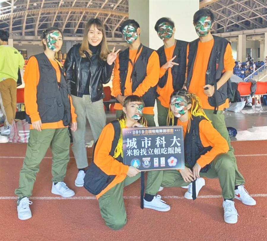 台北城市科大學生組成的「米粉找立頓吃餛飩」團隊,獲得「2019年全國啦啦隊錦標賽」嘻哈團體小組公開組冠軍。(台北城市科大提供/林志成台北傳真)