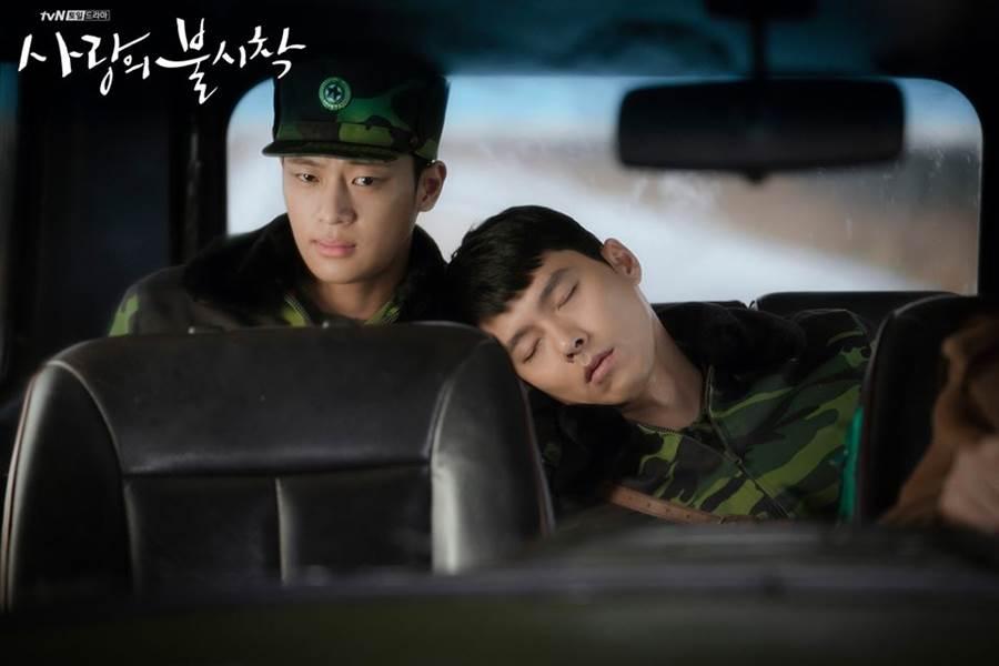 韓劇《愛的迫降》劇照。(圖/翻攝自TVN Dream FB)