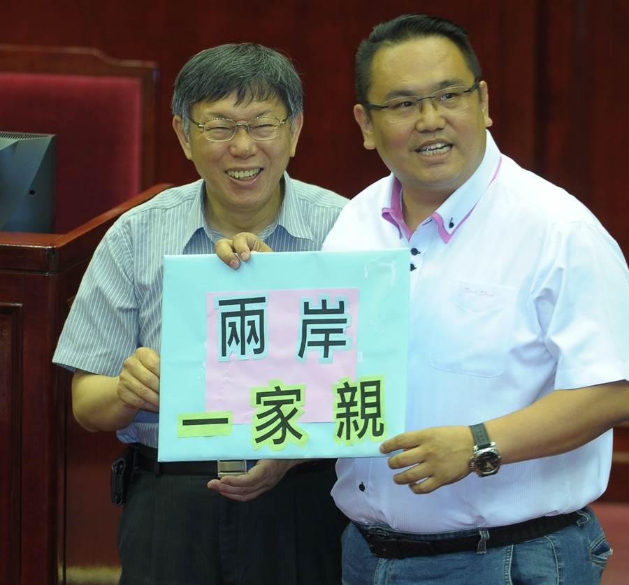 2018年,國民黨籍市議員陳重文(右)質詢柯文哲兩岸政策立場,並送上「兩岸一家親」標語。(季志翔攝)