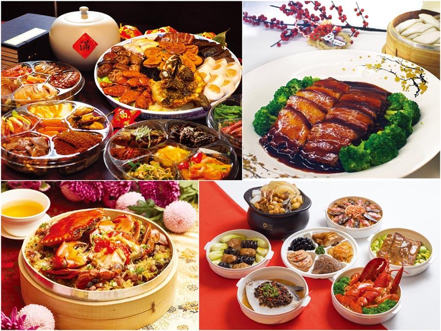 選購飯店常溫外帶年菜,嚴選食材又有大廚製作,讓人放心,輕鬆搞定圍爐二三事。圖/西華、君品、綠舞、華泰王子飯店提供