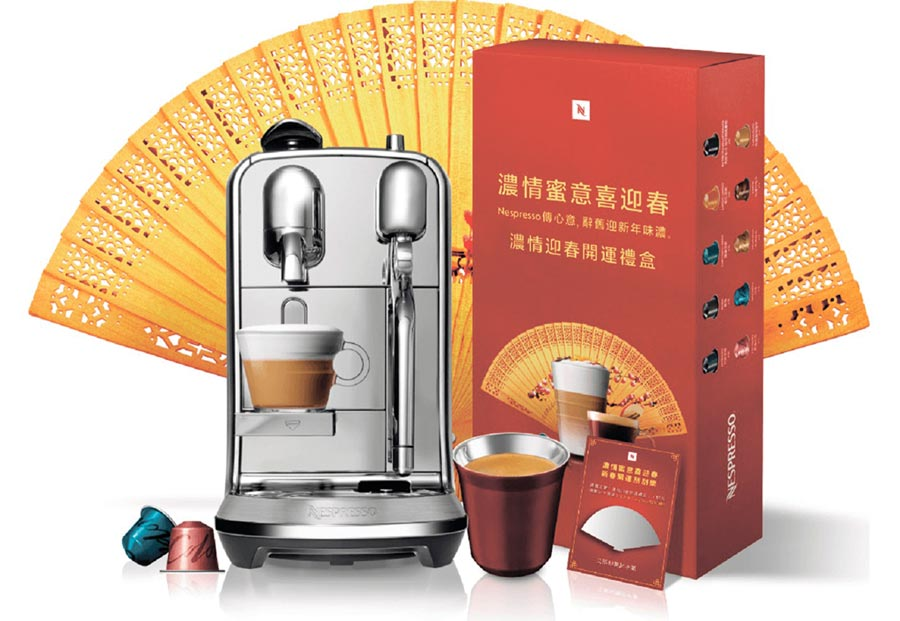 Nespresso首次於台灣推出「濃情迎春開運禮盒」,內含10款經典頂級咖啡膠囊,搭配Pixie Lungo開運紅咖啡杯乙個及迎春開運刮刮卡,有機會刮中價值萬元的Creatista Plus旗艦咖啡機 。圖/Nespresso提供