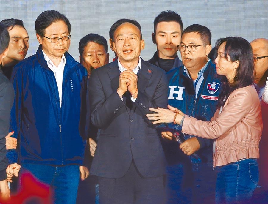 2020總統大選11日揭曉,國民黨總統候選人韓國瑜(左二)發表敗選感言後拱手向支持者致意,夫人李佳芬(右)、副總統候選人張善政(左)在旁難掩失意。(陳信翰攝)