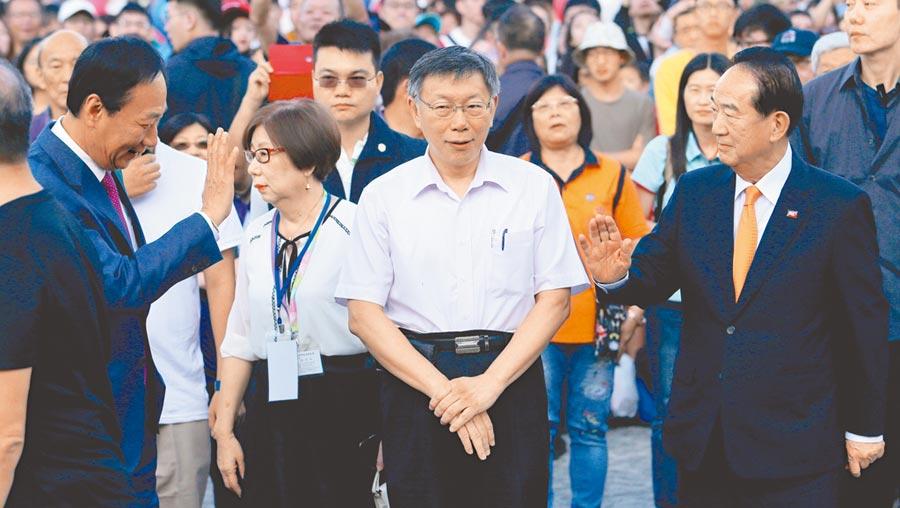 在宋楚瑜(右)揮別總統大選後,台灣民眾黨主席、台北市長柯文哲(中)此次成為國會第3大政黨,也代表柯文哲在2024大選不會缺席。(本報資料照片)