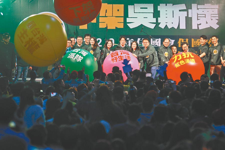民進黨去年底舉辦「護國保台、下架吳斯懷」之夜,拉抬立委的選情。(本報資料照片)