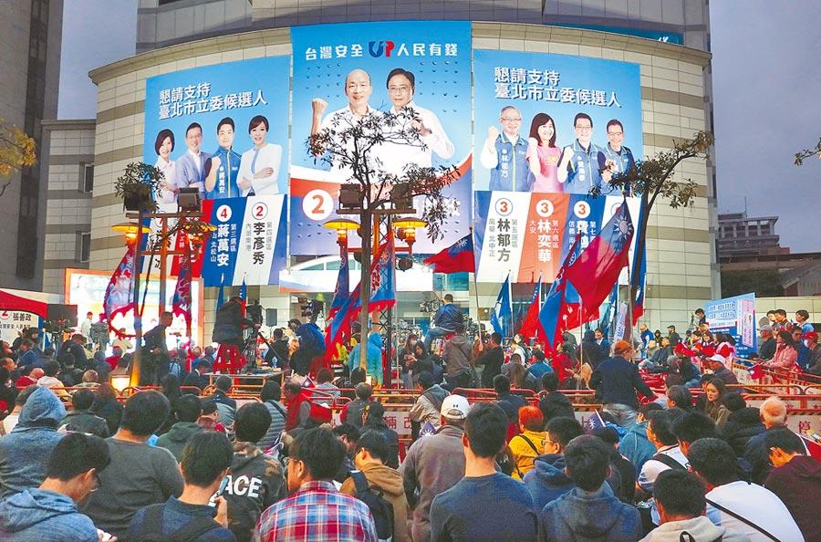 2020年選舉大敗,國民黨處境堪稱風雨飄搖。(姚志平攝)