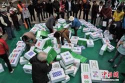 西媒:西班牙流行起中國麻將 民眾感新鮮