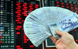 大選底定熱錢湧 新台幣強升1.13角 暫報29.906
