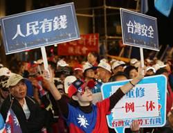 剝奪感對抗亡國感!媒體人:將成台灣社會主要矛盾