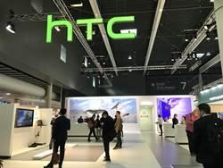 HTC鐵粉論壇無預警關閉 下代旗艦機無望?