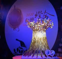 台灣主燈模型亮相 吉利鼠與美力鼠為小提燈