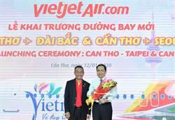 越捷航空開通 連接芹苴與台北、首爾兩條新航線