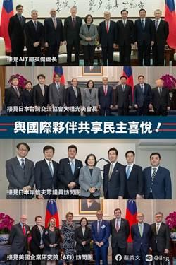 蔡英文:台灣人用選票傳達對主權與民主的堅持