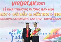 越捷航空開通連接芹苴與台北、首爾兩條新航線
