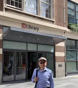 蔡英文國際記者會挨酸:不是留英博士嗎?