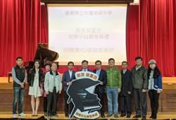 留美校友捐鋼琴 永慶高中推展藝術更深化